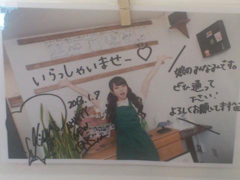 【悲報】「ティールーム タネ」閉店