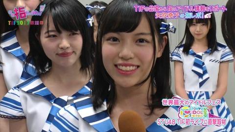 【画像】STU48のビジュアルレベル高すぎwwwwww