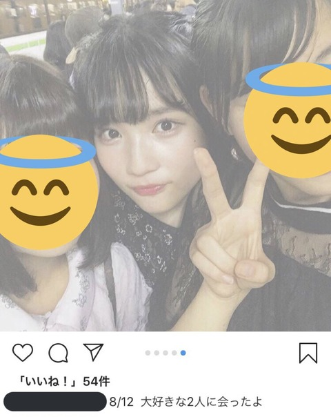 【AKB48】ドラ3研究生岡田梨奈、矢作萌夏についてコメント「あなた達が心配することではありません。」