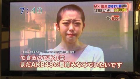 【AKB48G】恋愛限定で今までのスキャンダルで1番衝撃的だったのって何?