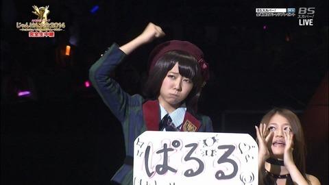 【AKB48】島田晴香がこの先生きのこるには