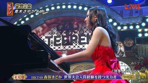 【HKT48】2015年に発売が決まった森保まどかのピアノアルバムはいつになったら発売されるんだ?