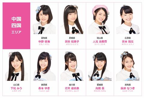 【AKB48】四国全部言えて、四国の8メンバーと生年月日全て言えるヲタ0人説