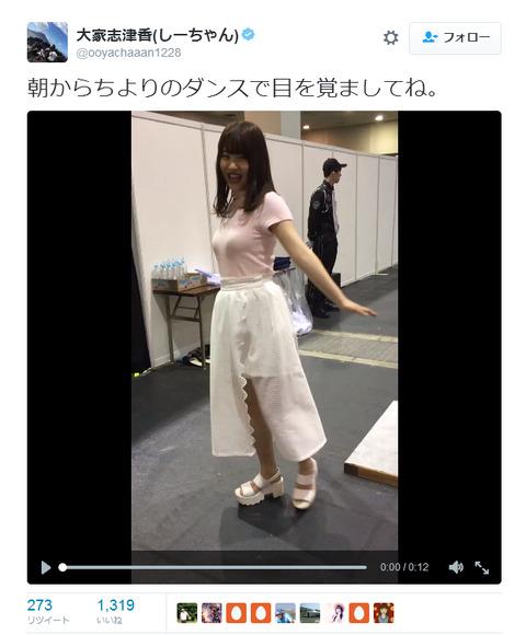 【AKB48】中西智代梨ちゃんのおっぱい動画きたよー