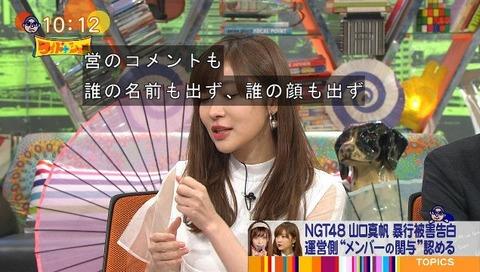 【有能】HKT48指原莉乃、AKS社長名でのコメント引き出す