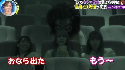 【AKB48G】メンバーもオナラをしてるという紛れもない事実