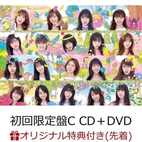 【疑問】何故AKB48の付属のMVはいつまでもDVDのままなのか?