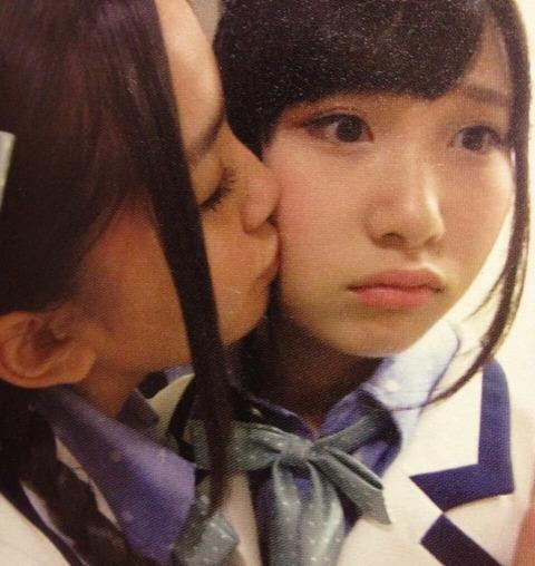 メンバー同士でキスしたり胸や尻を触る事案について