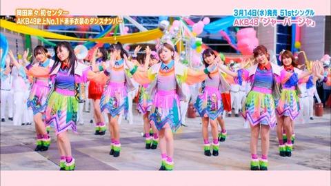 【AKB48】51st「ジャーバージャ」5日目売上は9,694枚