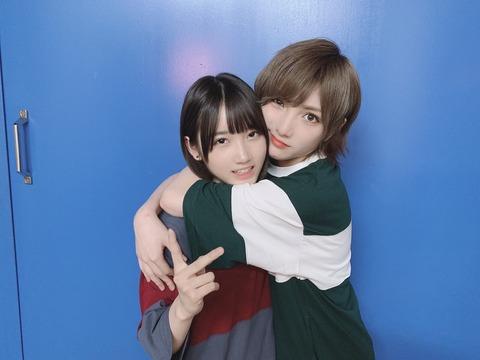 【STU48】甲斐心愛「キスのこと接吻て言うらしいよ。接吻!接吻!」【ksgk】