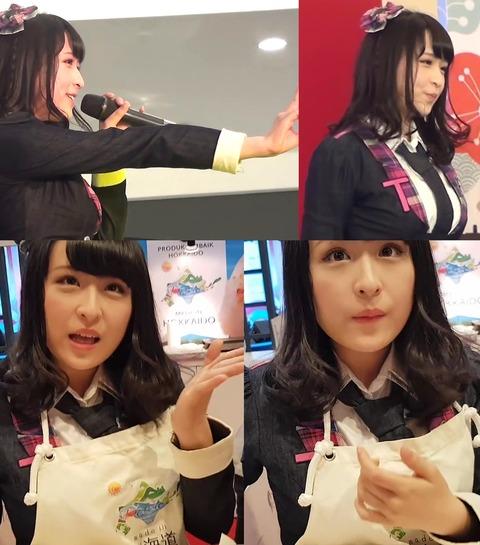 【AKB48】川本さややのさややが凶暴になっていると話題に!!!【川本紗矢】