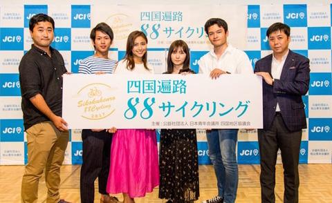 【元AKB48】大島涼花が短編映画「四国遍路88サイクリング」出演者公開オーディションに合格!