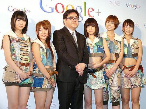 大統領やAKB48Gも活用した巨大SNS「Google+」終了、なぜ終わってしまったのか?