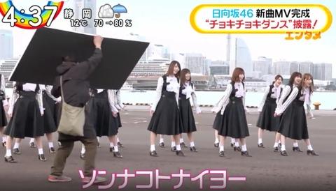 【日向坂46】4th「ソンナコトナイヨ」が初日売上439,580枚の大ヒットwww