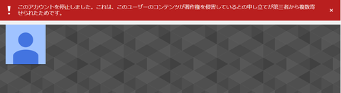【AKB48G】youtubeのSHOWROOM動画削除騒動ってどうなったの?