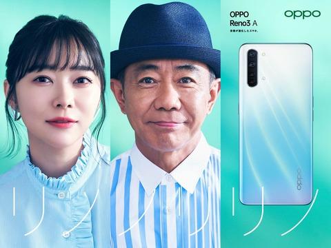 指原莉乃さんはなぜいまだにoppoではなくiPhoneを使い続けるのか?