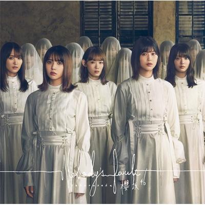 【衝撃】櫻坂46デビュー曲「Nobody's fault」配信二日目でランク圏外に・・・