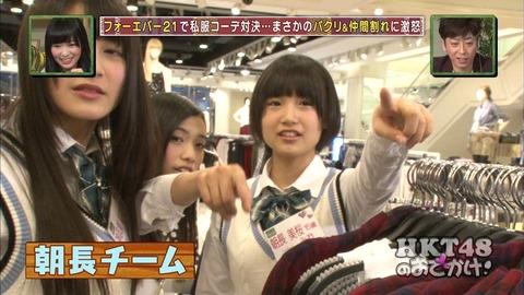 HKT48チームK4朝長美桜がお姉さんキャラ覚醒