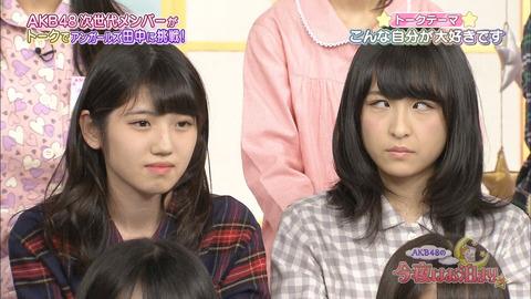 【AKB48G】「一体何があったんだ!?」ってなる画像貼ってって
