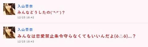 【AKB48】平日開催のクリスマスイブ握手会が完売だらけwwwwww