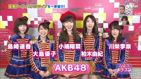 【AKB48】大島優子と柏木由紀は劣化どころか覚醒した