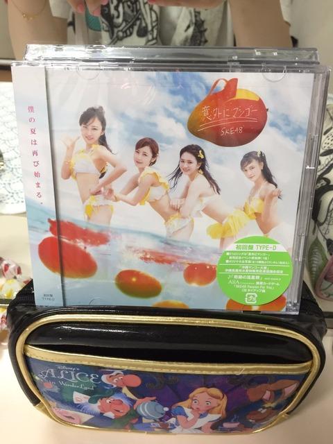 【悲報】松井玲奈さん、SKE48の新曲をPRするもグダグダな結果にwww