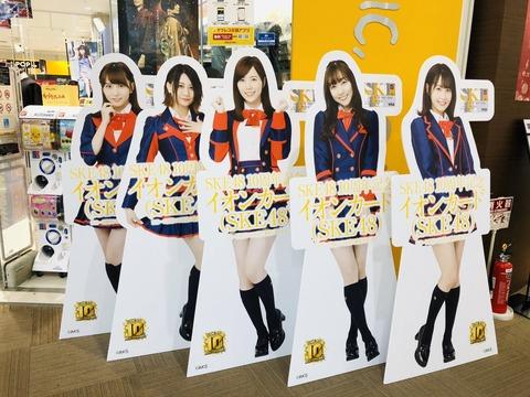 AKB48→紅白、NMB48→ベストヒット、NGT48→FNS、STU48→レコ大、あれSKE48とHKT48は?