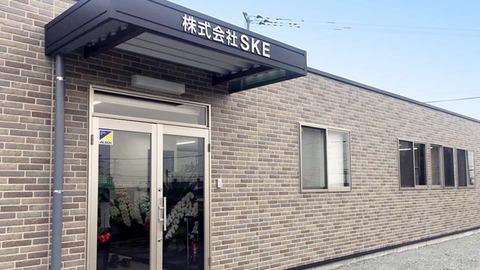 【SKE48】株式会社SKE、アイドル・タレント養成スクールを開校