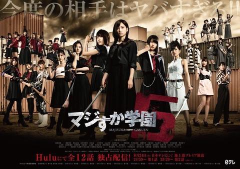 【AKB48G】喧嘩最強のアイドルは誰なのか?