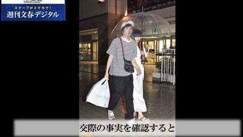 【AKB48】小嶋菜月さん、文春砲を完全スルーする模様
