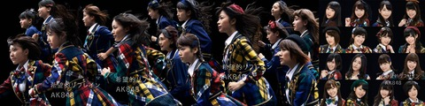 【AKB48】最近の曲の中では「希望的リフレイン」が一番アイドルっぽいよな