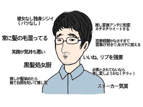 【悲報】AKB48ジキソー田口愛佳、髪を染める