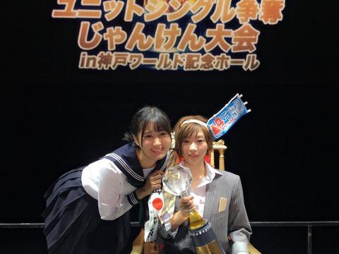 【AKB48】野澤玲奈が4ヶ月もモバメを送っていないらしいんだが・・・