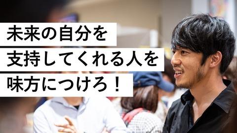 【正論】キンコン西野亮廣「変化を応援しないファンはファンではない」←反論できる?