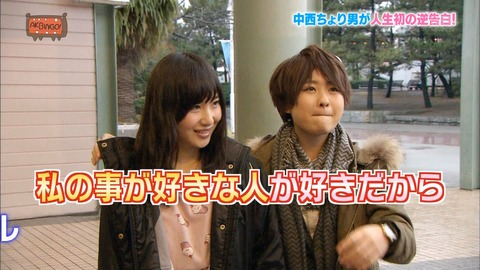 【AKBINGO】高橋朱里「私のこと好きな人が好き」