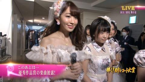 【画像】朝長美桜が小嶋陽菜を公開処刑