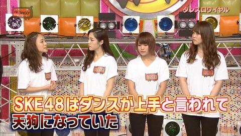 【SKE48】移籍組って2年経ってもヲタから認められないの?