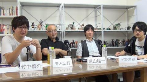 宇野常寛「須藤凜々花に関するメンバーへの言論統制が凄い、メンバーは何も言えない」