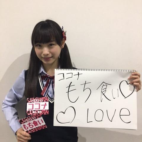 【NMB48】夕方NMB48で「ちびっこ大集合SP」を開催!ロリっ子祭りキタ━━━(゚∀゚)━━━!!【8月24日】