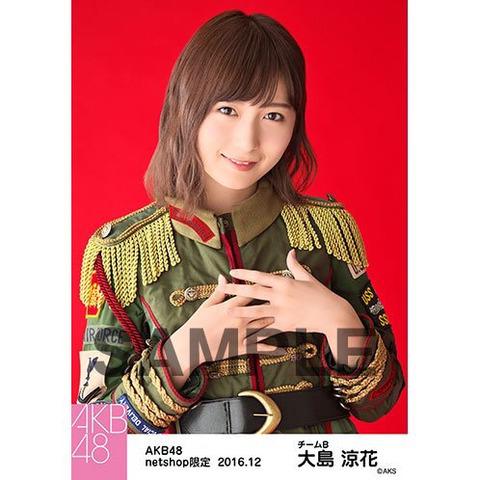 【悲報】欅坂の悲劇再び、AKB48生写真の衣装wwwwww