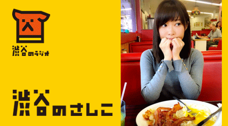 【HKT48】自称バラエティ女王の指原莉乃にラジオのレギュラー番組が無い理由www