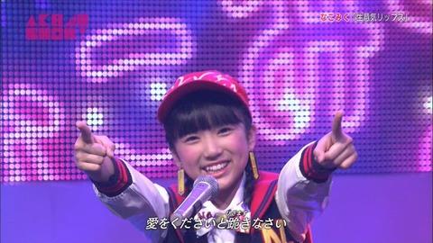 【HKT48】矢吹奈子って生意気すぎんだろ・・・