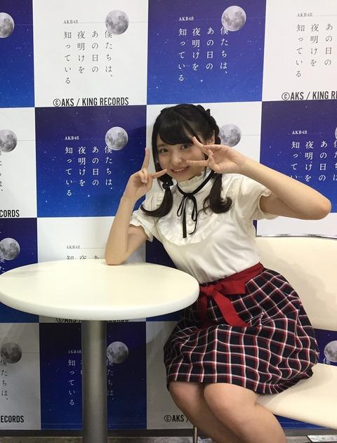 【朗報】AKB48久保怜音(14歳・中3)、ついにお●ぱいがぁああああああ!!!