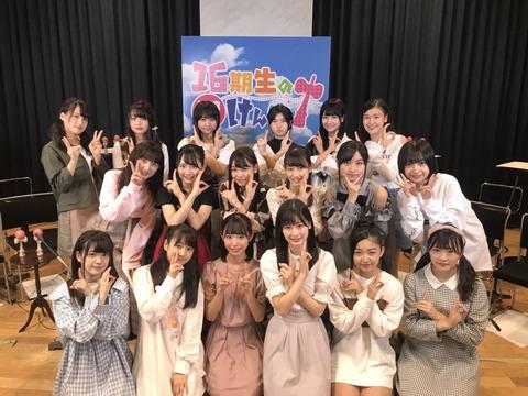 【AKB48】16期って今のところ失敗だよな?
