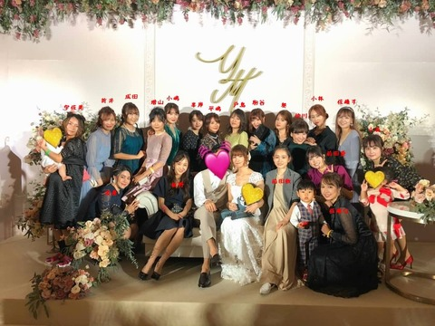 【画像】篠田麻里子の結婚披露宴にAKB48レジェンド集結!豪華すぎるwww