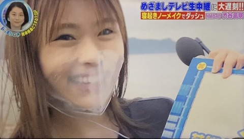 【NMB48】渋谷凪咲がドッキリGPにキタ━━━━(゚∀゚)━━━━!!