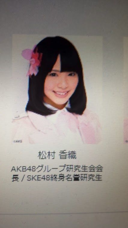 【AKB48G】3年前に言っても信じてもらえなさそうなこと