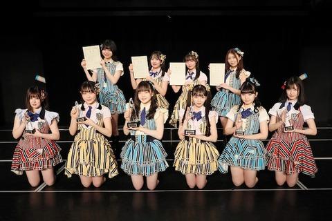 【徹底討論】なぜSKE48の「ティーンズユニット投票企画」は盛り上がらず話題にならなかったのか?