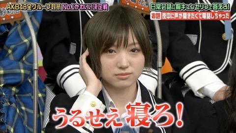 【NMB48】太田夢莉「うるせぇ寝ろ!」←最高過ぎるんだが