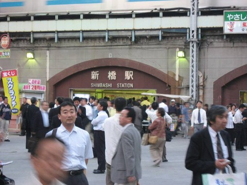新橋のビジネスマンを対象にAKB総選挙を行った結果